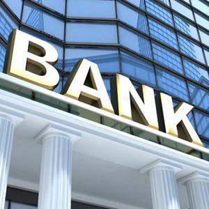 Банки Теньгушево