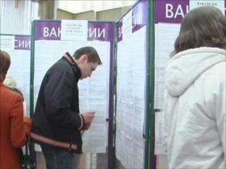 Центры занятости Теньгушево