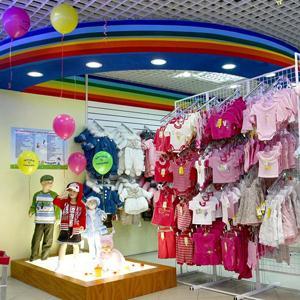 Детские магазины Теньгушево