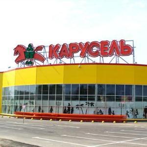Гипермаркеты Теньгушево