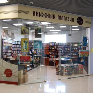 Книжные магазины Теньгушево