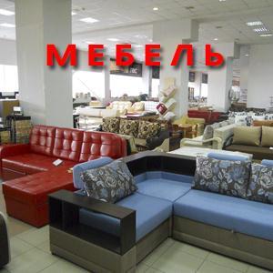 Магазины мебели Теньгушево