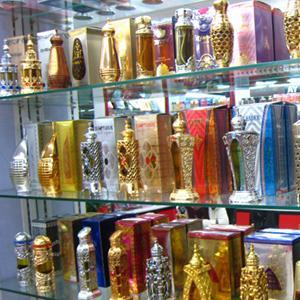 Парфюмерные магазины Теньгушево