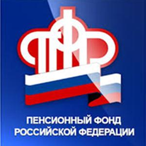 Пенсионные фонды Теньгушево