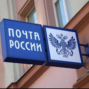 Почта, телеграф Теньгушево