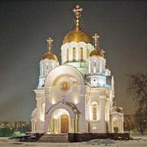 Религиозные учреждения Теньгушево