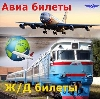 Авиа- и ж/д билеты в Теньгушево