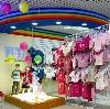 Детские магазины в Теньгушево