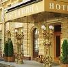 Гостиницы в Теньгушево