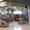 Книжные магазины в Теньгушево