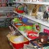 Магазины хозтоваров в Теньгушево