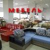 Магазины мебели в Теньгушево
