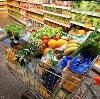 Магазины продуктов в Теньгушево