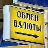 Обмен валют в Теньгушево