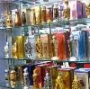 Парфюмерные магазины в Теньгушево