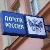 Почта, телеграф в Теньгушево
