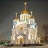 Религиозные учреждения в Теньгушево