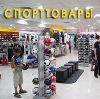 Спортивные магазины в Теньгушево