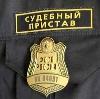 Судебные приставы в Теньгушево