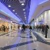 Торговые центры в Теньгушево