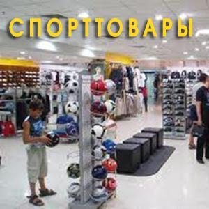 Спортивные магазины Теньгушево