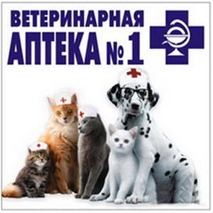 Ветеринарные аптеки Теньгушево